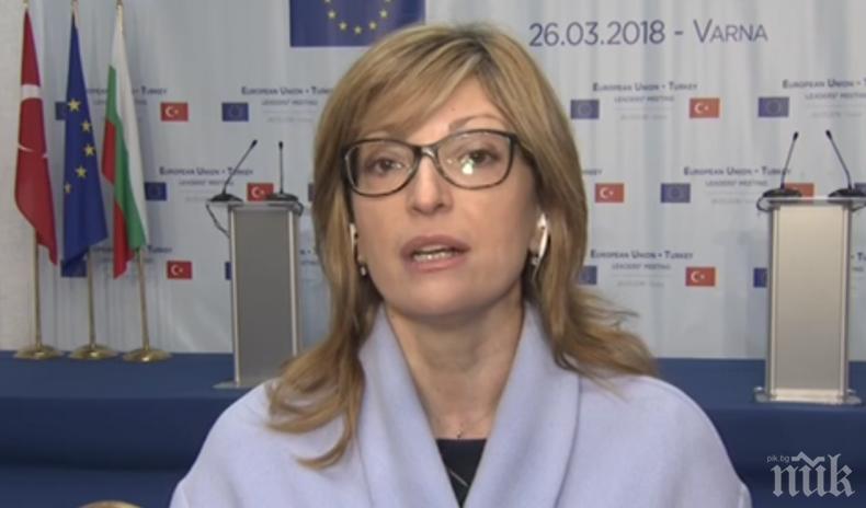 Външните министри на България и Черна гора се срещат в София