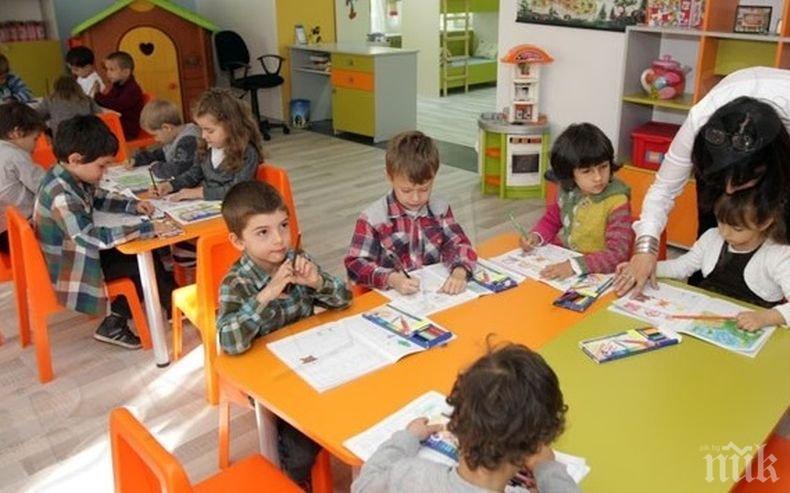 Задължителна предучилищна за 4-годишните малчугани