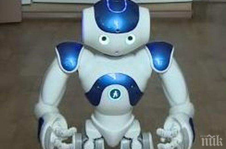 Български робот ще помага на ученици със специални образователни потребности