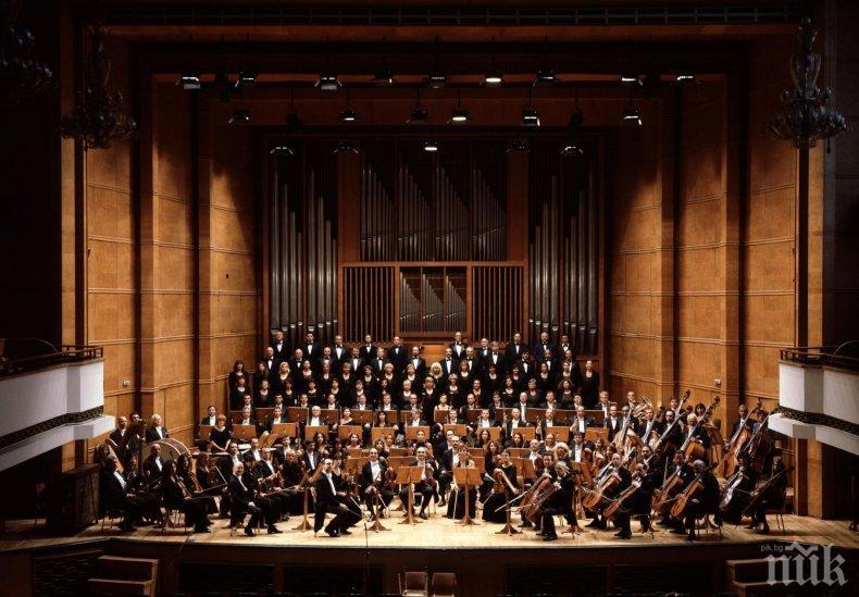 Софийската филхармония се включва в концерта на Брегович