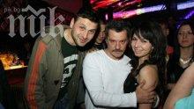 Куката и Косъма купонясват в дискотека в Благоевград