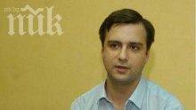 Политологът Борис Попиванов: Парламентът да зададе посоката за развитие на страната