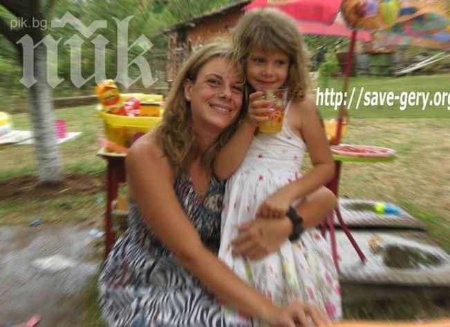 Съпругът на българката, която ще бъде екстрадирана в САЩ: Цветанов и Флоров натопиха жена ми пред американците