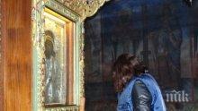ЧУДО! Икона в Бачковския манастир излекува онкоболна