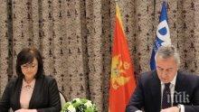Корнелия Нинова подписа споразумение с Мило Джуканович