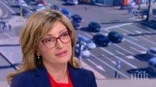 Вицепремиерът Екатерина Захариева разкри пред провал ли е срещата в София за Западните Балкани