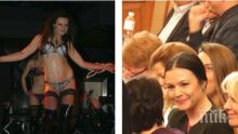 ПАРЛАМЕНТАРНИ СТРАСТИ! Нова депутатка предизвика фурор! Хубавата Елена има пикантни снимки в мрежата - вижте първите й думи в ПИК TV