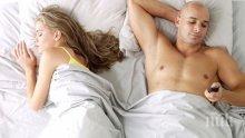 10 причини за женската изневяра</p><p>
