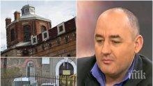 ГОРЕЩА ТЕМА! Авторът на най-големия банков обир - 181 млн. лева, направи смразяващо разкритие: Затворници бягат постоянно!