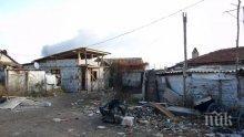 АКЦИЯ! Бутнаха 3 незаконни къщи в Пловдив