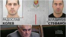 ИЗВЪНРЕДНО В ПИК TV! Шефът на МВР: Имаме над 100 сигнала за избягалите затворници