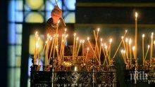 17 млн. лева влизат в църковната хазна от свещи