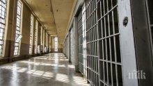 ИЗВЪНРЕДНО В ПИК! Двама въоръжени престъпници пребиха надзиратели и избягаха от Софийския затвор