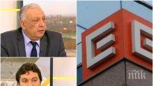 ГОРЕЩА ТЕМА! Спор в ефир между ГЕРБ и БСП за ЧЕЗ: Трябва ли държавата да участва в сделката!