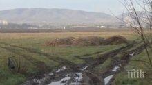 МВР потвърди: Гонката край село Мрамор няма общо с бягството на затворниците