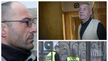 ЕКСКЛУЗИВНО! И бащата на опасния беглец от затвора Владимир Пелов проговори за сина си! Ботевград е на нокти - хората се боят от рецидивиста!