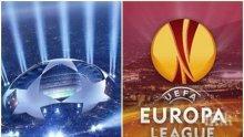 В евротурнирите - испанска доминация!? Вижте всички резултати от първите 1/4-финални срещи в Шампионска лига и Лига Европа