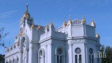 """За първи път ще има великденска служба в черквата """"Св. Стефан"""" в Истанбул"""