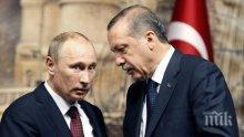Ердоган: Отношенията между Русия и Турция укрепнаха!
