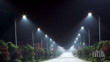 ВНИМАНИЕ! Уличните LED лампи увреждат зрението