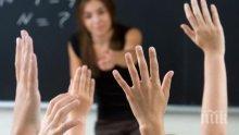 Учителската заплата скача над 1200 лева
