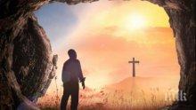 ЧУДО! Грък влезе в гроба на Христос и разказа нещо невероятно
