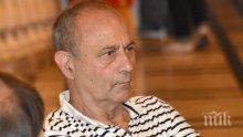Отказаха на Филип Трифонов пенсия за заслуги към нацията