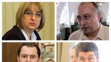 РАЗКРИТИЕ НА ПИК! Новият шеф на затворите Васил Миладинов съден, че е карал с алкохол като служител на СДВР - бившият полицай бил протеже на Христо Иванов и скандалния Веселин Пенгезов