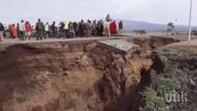 УНИКАЛНО! Земята в Африка се раздели на две