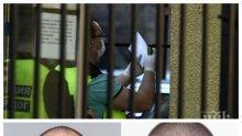 """НОВИ РАЗКРИТИЯ! Пелов крещял """"Имам граната"""" при бягството от затвора! Затапиха фаталното място с метална решетка"""