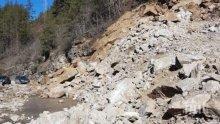 ВНИМАВАЙТЕ! Паднали скали затрудняват движението към Рилския манастир