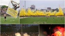 ПЛОВДИВ ПОД ОБСАДА! Фенове на Ботев блокират града, искат си Колежа