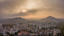 Пловдив шампион по мръсен въздух