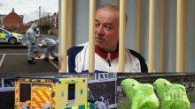"""Кремъл към Лондон: Извинете се за """"Скрипал"""""""