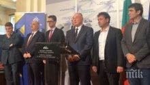 ПЪРВО В ПИК TV! Български депутати с благодарност към Корея за олимпийските игри и двустранните отношения
