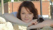 ОТ ПОСЛЕДНИТЕ МИНУТИ! Юлия Скрипал призна, че се е събудила преди седмица