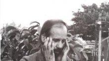 МИСТИКА! Чудеса се случват край паметника на Дядо Влайчо