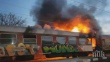 Награждават екипа на БДЖ от горящия влак София-Бургас