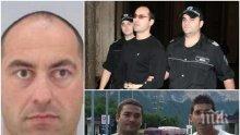 ШОКИРАЩО! Бруталният бандит Владимир Пелов, който духна от Софийския затвор, с тежки грехове - стрелял по полицаи и отвлякъл дете! Обвинили го и за разстрел на братя