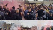 """ЖЪЛТО-ЧЕРНА НЕПРИМИРИМОСТ! Хиляди фенове на Ботев блокираха булевард """"Източен"""" и запяха в едно гърло: Колежа! (ВИДЕО/СНИМКИ)"""