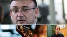 ИЗВЪНРЕДНО! Главният секретар на МВР с горещ коментар как Пелов се е сдобил с пистолет зад решетките