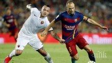 ЕКШЪН В ПИК TV! Политически провокации на мача между Барселона и Рома (ОБНОВЕНА/ВИДЕО)