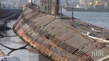 """ТЪЖНИЯТ КРАЙ НА """"СЛАВА"""": последната българска подводница скоро може да потъне"""