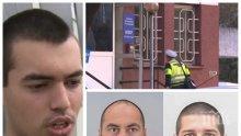 ИЗВЪНРЕДНО! Проговори синът на избягалия затворник Владимир Пелов! Ето с какъв мотив е бил арестуван