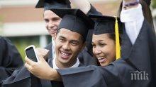 Тенденции! Почти 8 000 млади българи са прекратили обучението си за висше образование през 2016 година