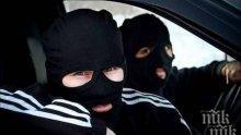 Екшън! Двама маскирани задигнаха 40 000 лв. от пенсионерка в Благоевград