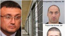ИЗВЪНРЕДНО! Главният секретар на МВР с първи коментар за бягството от Софийския затвор! Всички полицаи вдигнати под тревога - бандитите са много опасни!