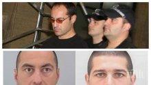 ОТ ПОСЛЕДНИТЕ МИНУТИ! Полицията в Ботевград на крак! Задържаха сина на беглеца Пелов (ОБОНВЕНА)