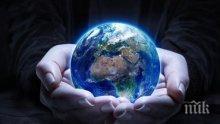 ПРОУЧВАНЕ! Младите хора смятат, че Земята е плоска