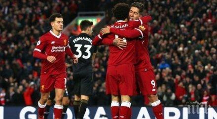Ливърпул и Барселона с важни крачки към полуфиналите в Шампионска лига